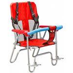 Кресло детское Stels JL-189, фото 1