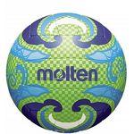 Мяч волейбольный Molten, фото 1