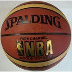 Мяч баскетбольный Spalding NBA PU №7 (30), фото 1