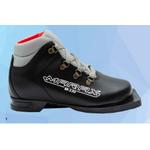 Ботинки лыжные MARAX М 330 75 мм (нат. кожа) NEW, фото 1