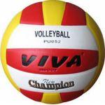 Мяч волейбольный Larsen VIVA PU 052, фото 1