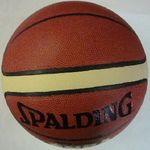 Мяч баскетбольный Spalding NBA PVC, фото 1