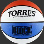 Мяч баскетбольный Torres BLOCK, фото 1