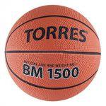 Мяч баскетбольный Torres BМ1500, фото 1