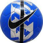 Мяч футбольный Nike React, фото 1