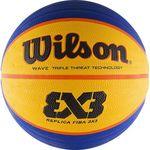 Мяч баскетбольный Wilson FIBA Replica, фото 1