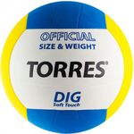 Мяч волейбольный Torres Dig, фото 1